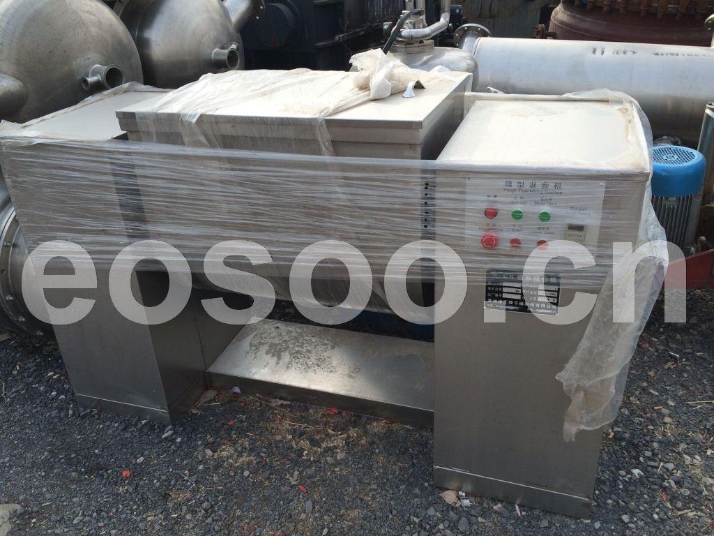 江苏常州槽型搅拌混料器 高效卧式混合机 卧式槽... - 中国供应商